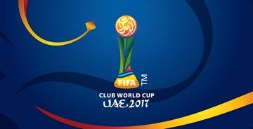 2017年国际足联俱乐部世界杯会徽发布