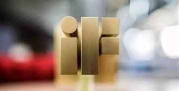 【完整版】2017德国iF设计奖——包装类获奖作品赏