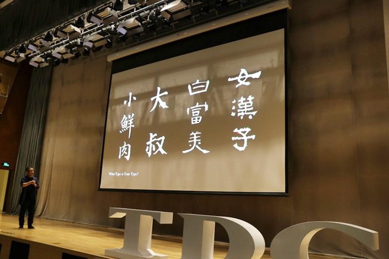 TDC深圳设计周 (2).jpg