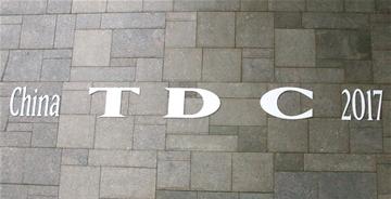 【TDC深圳设计周】文字设计在中国隆重开幕