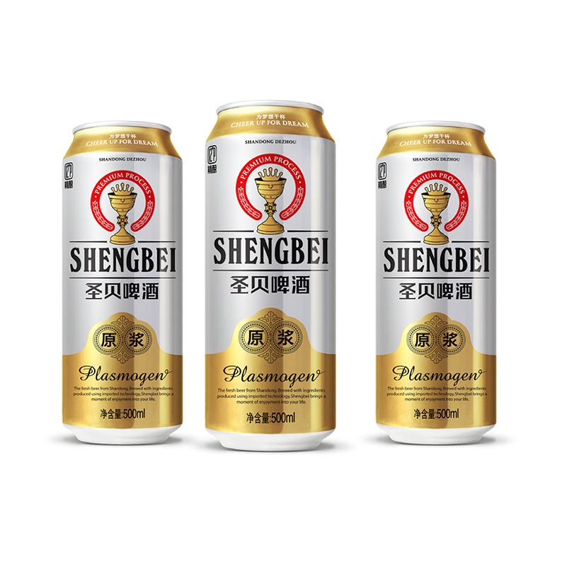 圣贝啤酒品牌包装.png