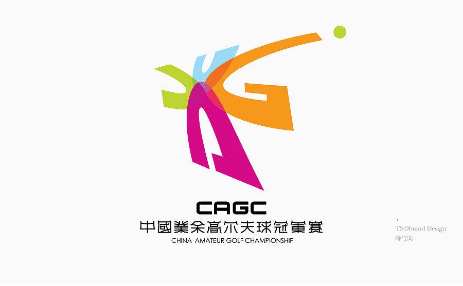 CAGC中国业余高尔夫球冠军赛品牌logo.jpg