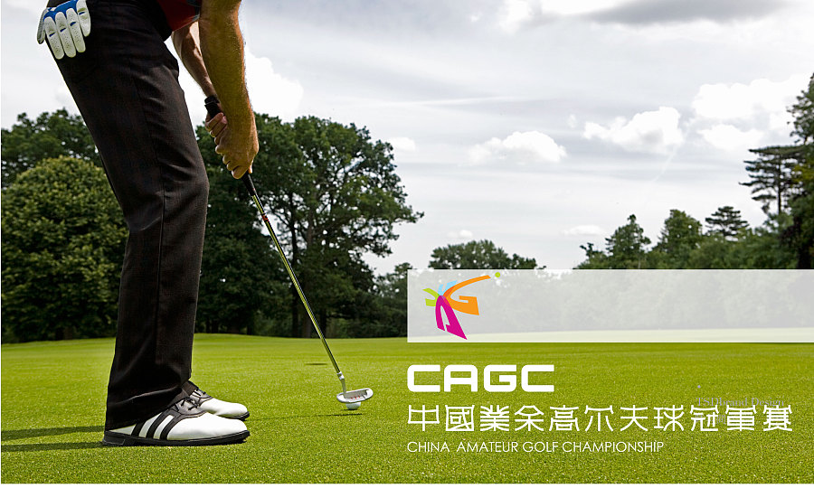 CAGC中国业余高尔夫球冠军赛品牌logo海报.jpg
