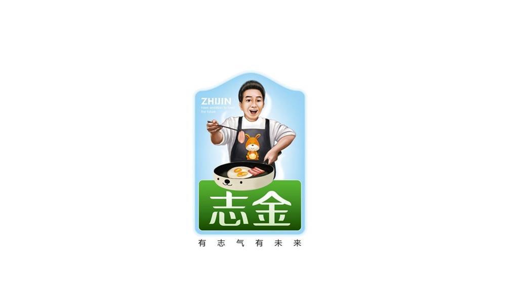 志金火腿logo.jpg
