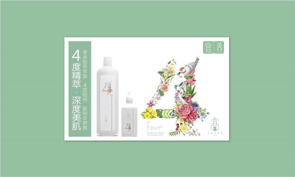 宜养宣传海报设计.jpg