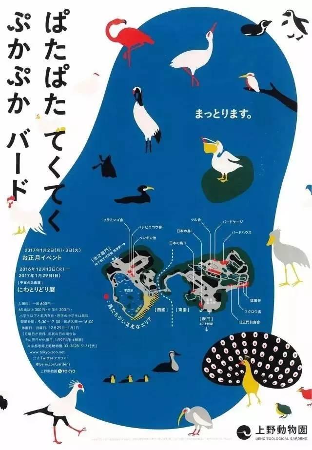 世界上最会卖萌的动物园海报2.jpg