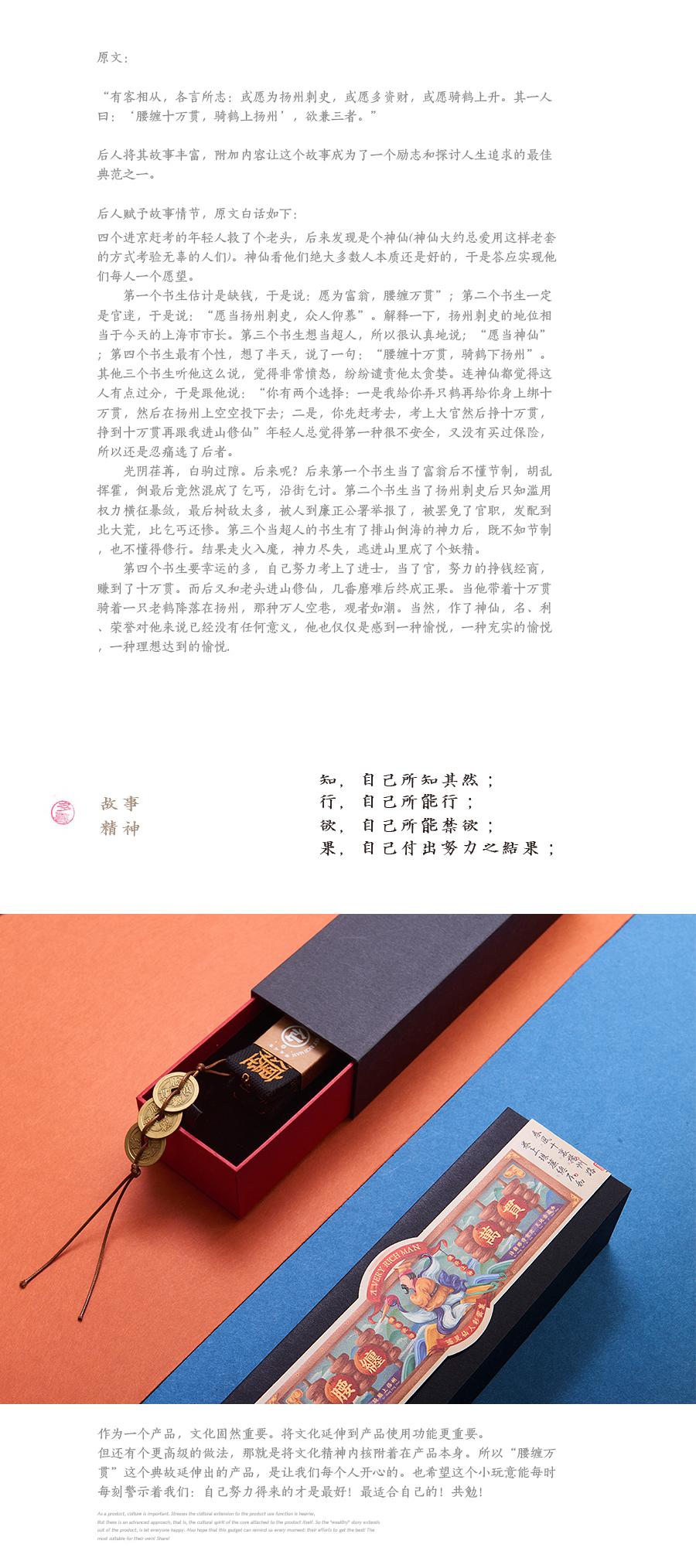 钟馗杂货夜堂包装设计.jpg