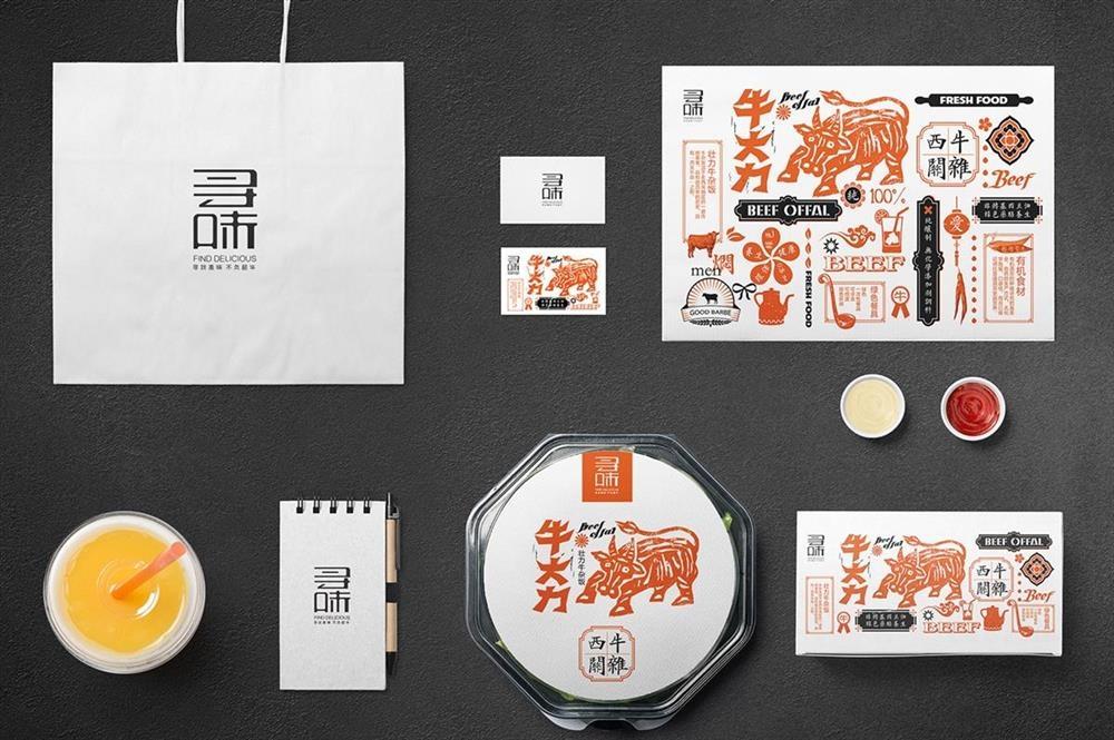 寻味餐饮品牌设计1.jpg