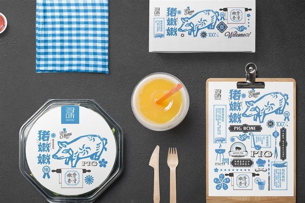 寻味餐饮品牌设计2.jpg