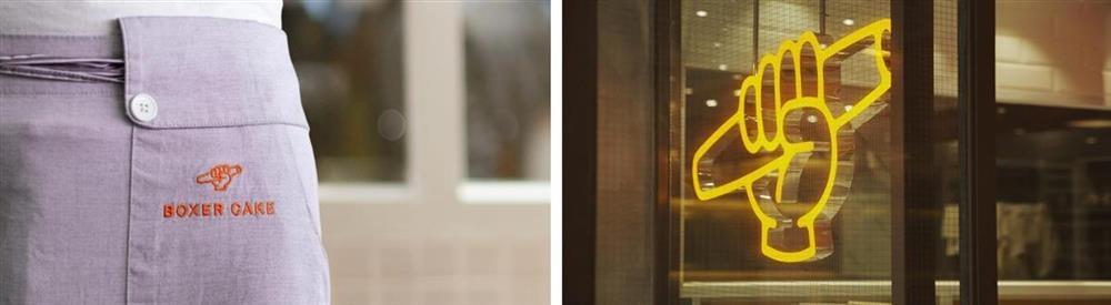 义和团饼店logo.jpg