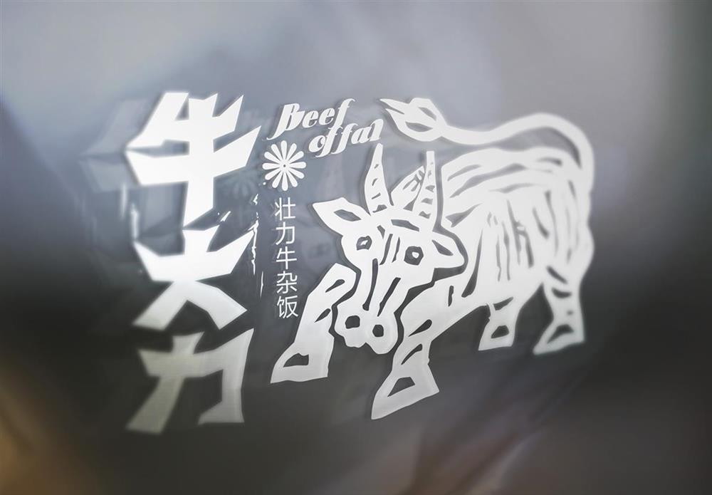 寻味餐饮品牌logo1.jpg