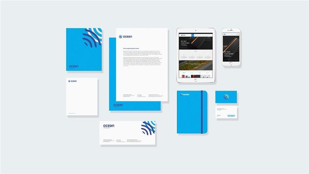 兴海洋印刷品牌设计欣赏.jpg