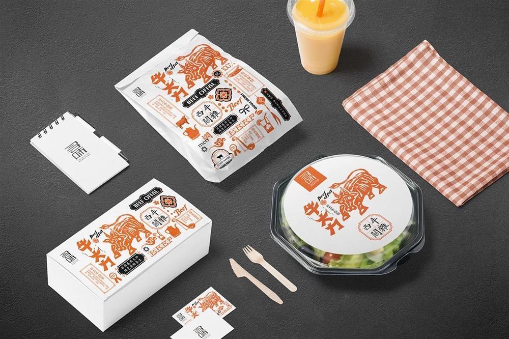 寻味餐饮品牌设计.jpg
