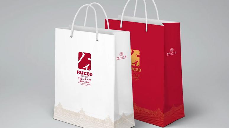 中国人民大学80周年校庆品牌设计.png