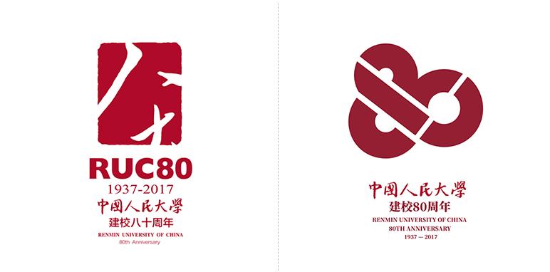 中国人民大学发布80周年校庆主题logo-中国设计网图片