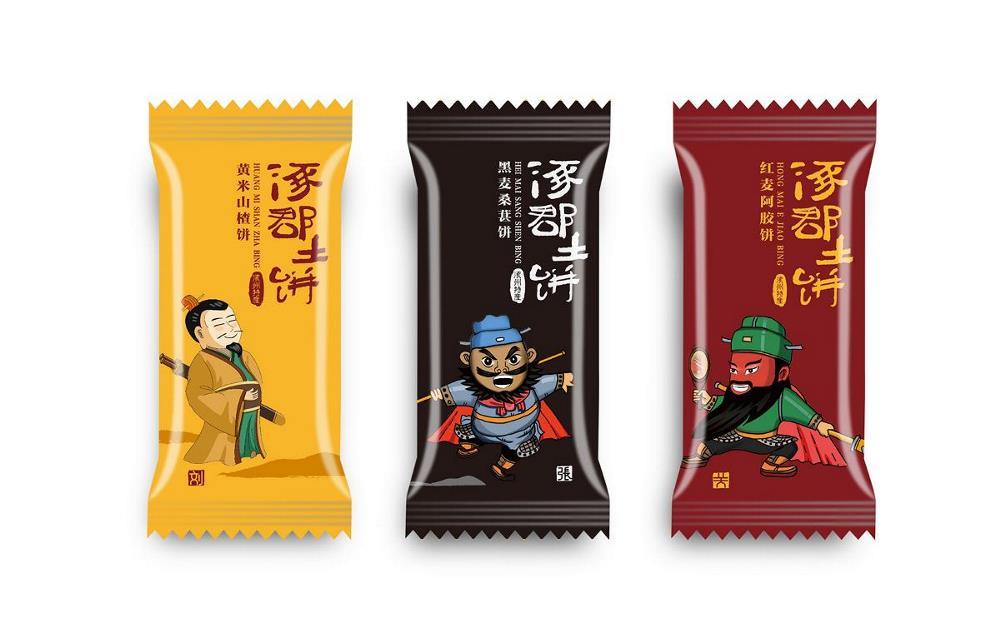 涿郡土饼趣味饼干包装设计.jpg
