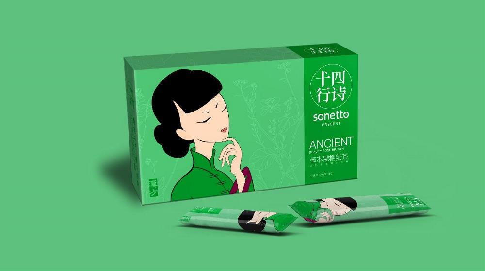 十四行詩(紅糖玫瑰姜茶)包裝設計1.jpg