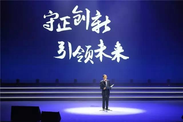 北京大学120周年校庆标志发布现场.jpeg