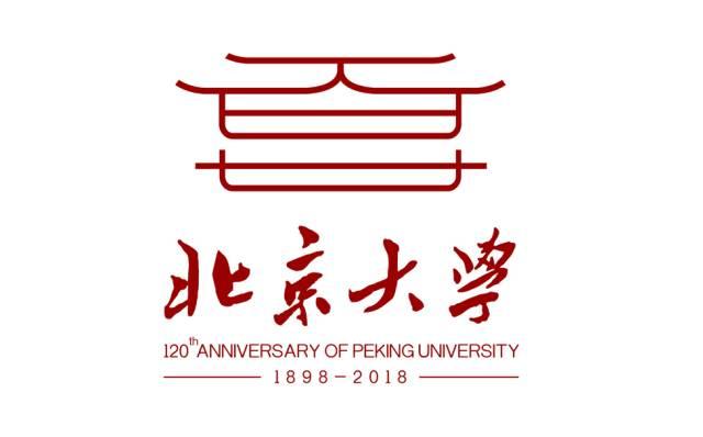 校庆年LOGO由北京知名设计公司设计。LOGO文字部分,北京大学是校全称,120th anniversary of peking university是中文北京大学120周年英译。 图案设计部分以线为特征的铁线篆体雕琢了百廿字样,寓意北大精神是中华民族的精神缩影。图案形态圆融而刚健,看起来非常内敛而充满力量。