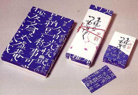 汉字设计.jpg