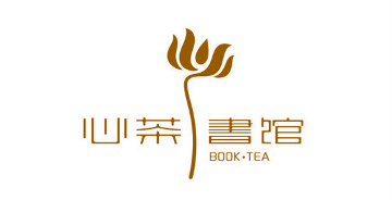 找准东方神韵,汉字设计也可以很美!