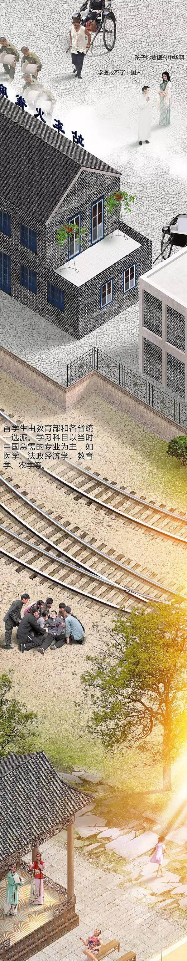 百雀羚广告11.jpg