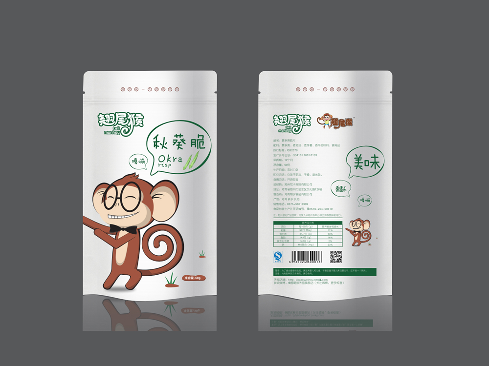 翘尾猴包装3.jpg