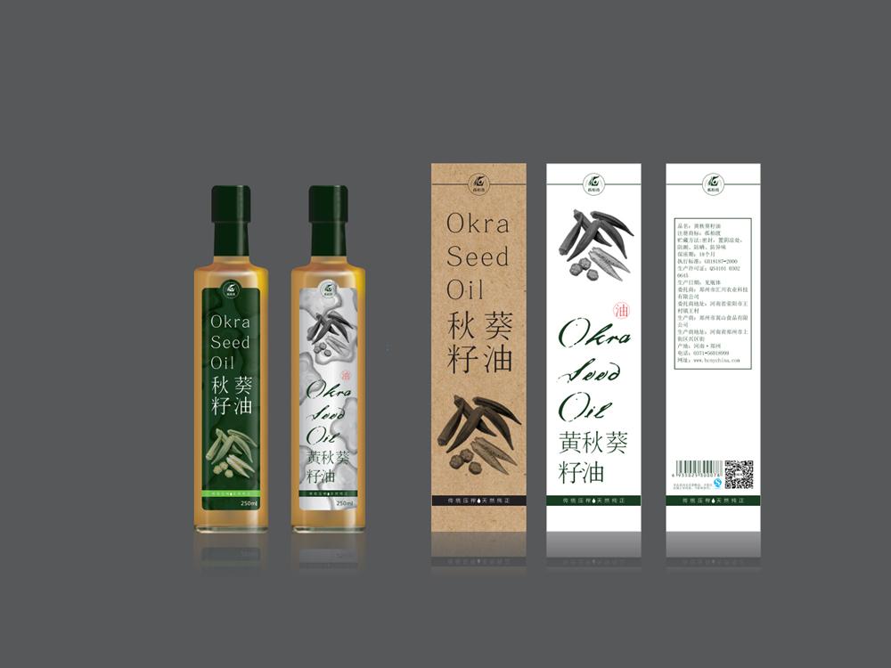 秋葵籽油包装1.jpg