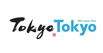 日本东京对外发布全新LOGO和口号