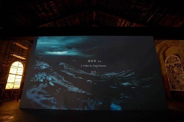 威尼斯国际艺术双年展中国馆3.jpg