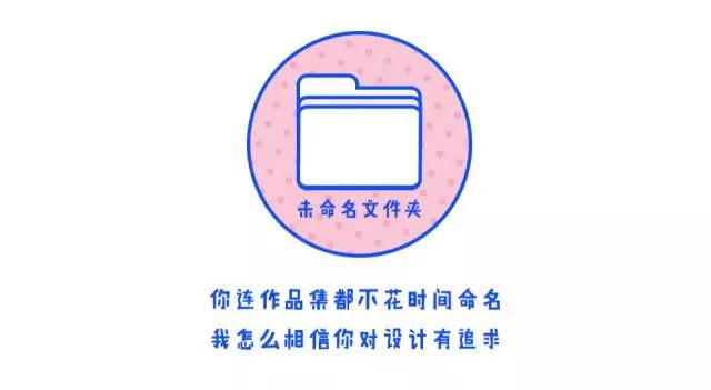 设计师作品集 (15).jpg