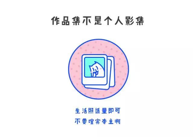 设计师作品集 (21).jpg