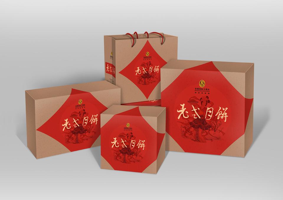 酒店月饼包装设计3.jpeg