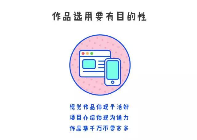 设计师作品集 (25).jpg