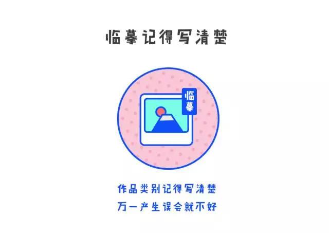 设计师作品集 (23).jpg