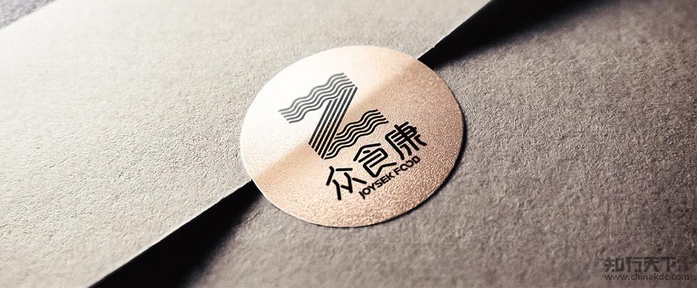 硒域犟面logo.jpeg