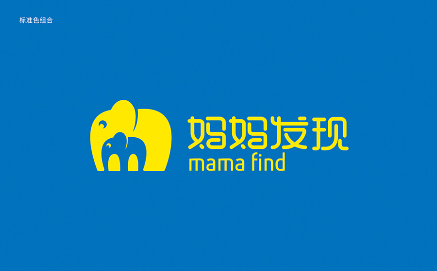 妈妈发现logo设计2.jpeg