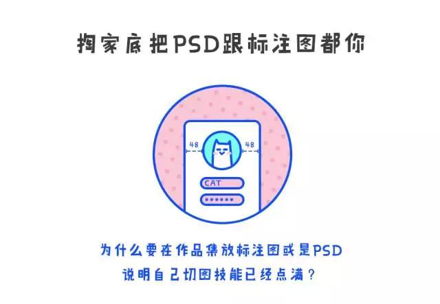 设计师作品集 (17).jpg