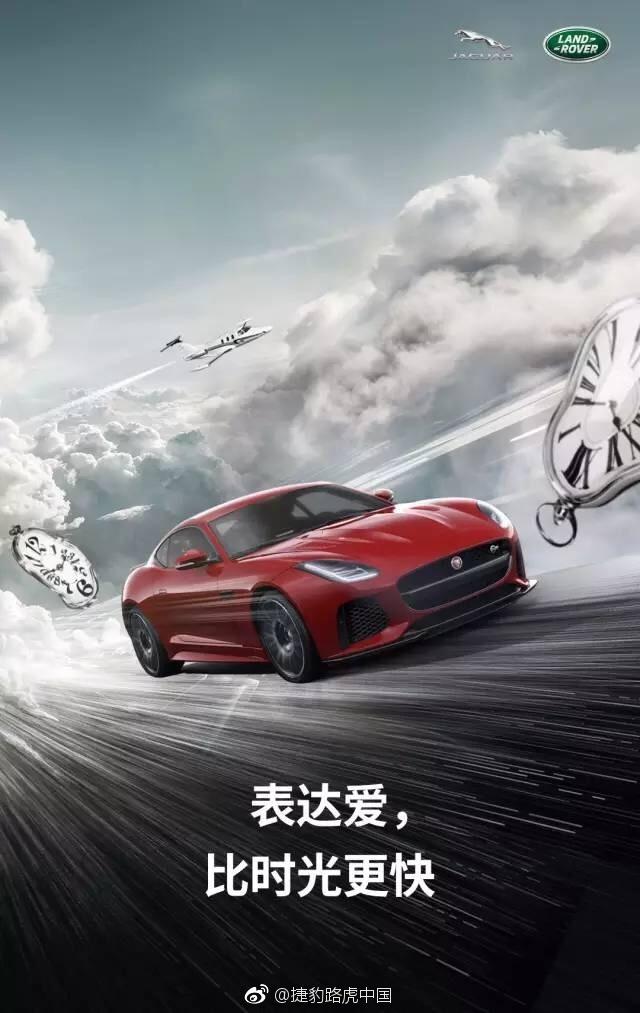捷豹路虎中国.jpg