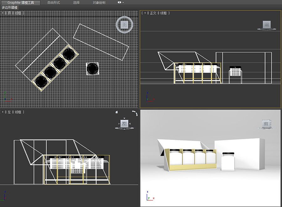 瓶形设计方案2 (2).jpg