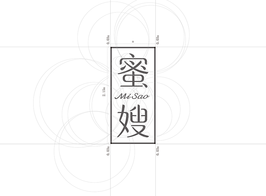 LOGO设计和色调确认 (2).jpg