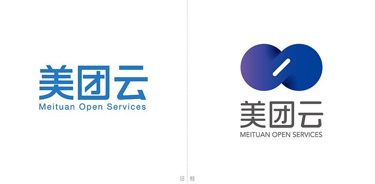 美图云新旧logo.png