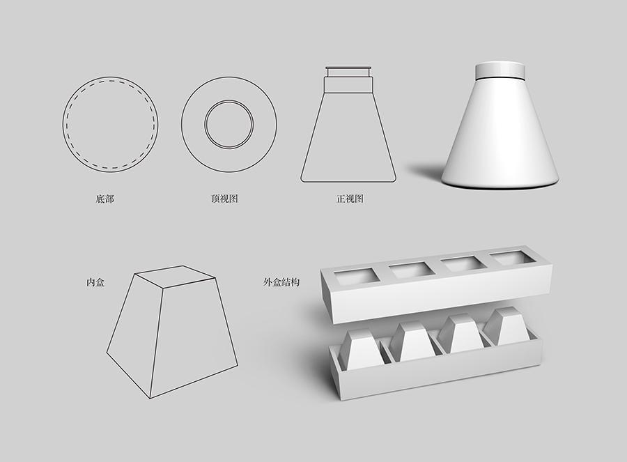 瓶形设计方案1 (3).jpg