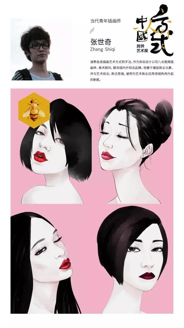 中国的方式11.jpg