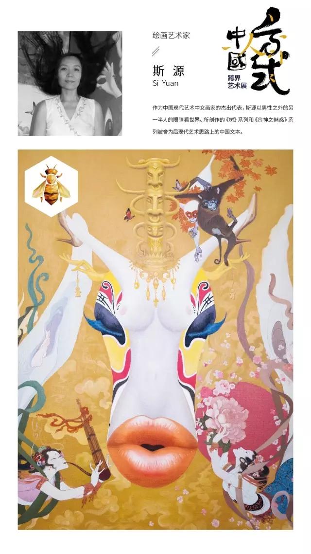 中国的方式4.jpg