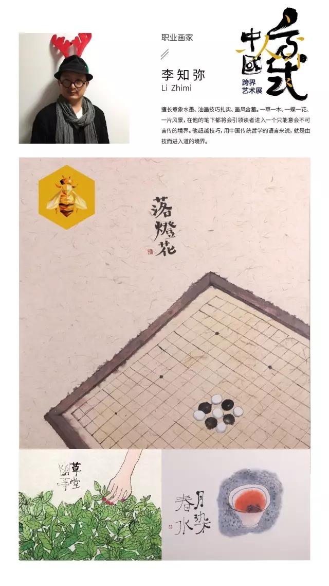 中国的方式1.jpg