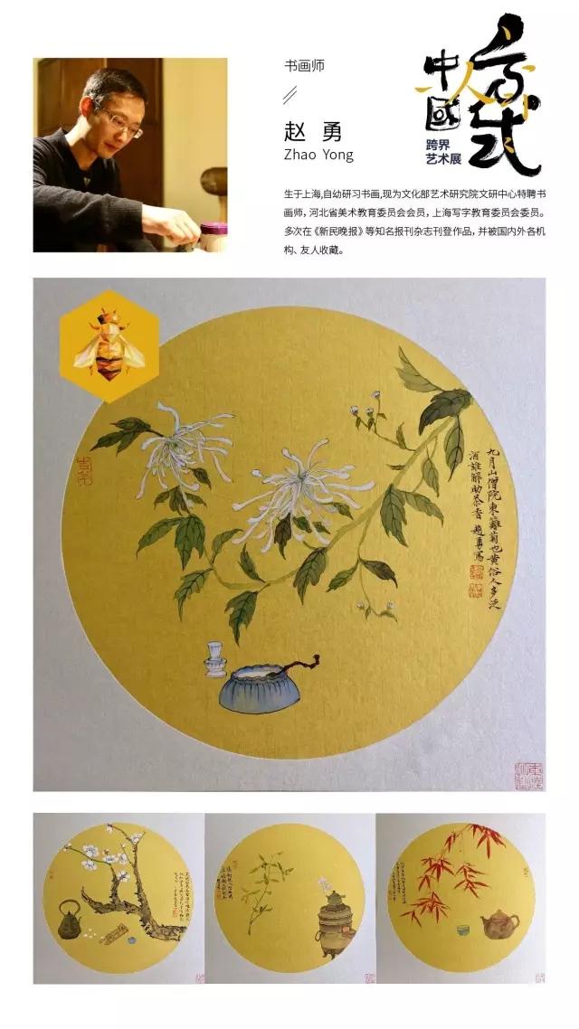 中国的方式9.jpg