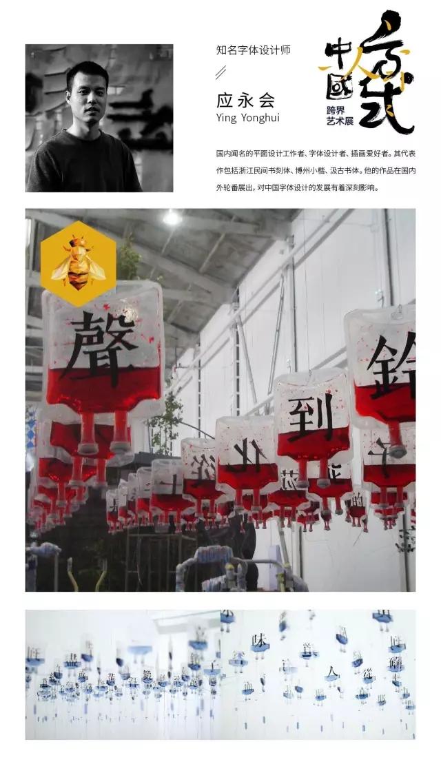 中国的方式10.jpg