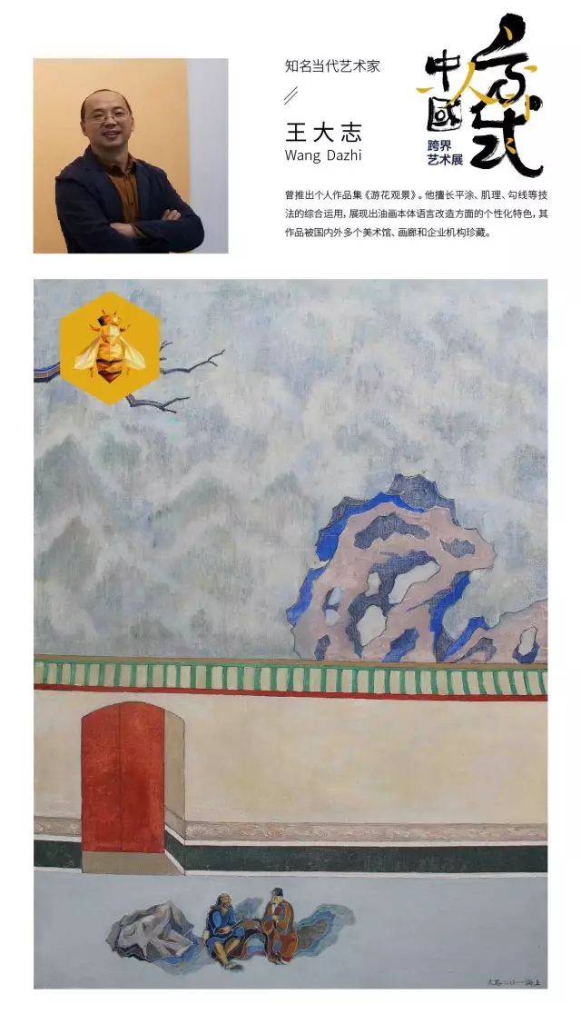 中国的方式8.jpg