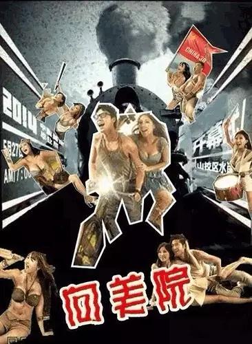 美院的毕业展海报 (1).png